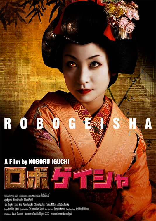Robo Geisha movie poster 02