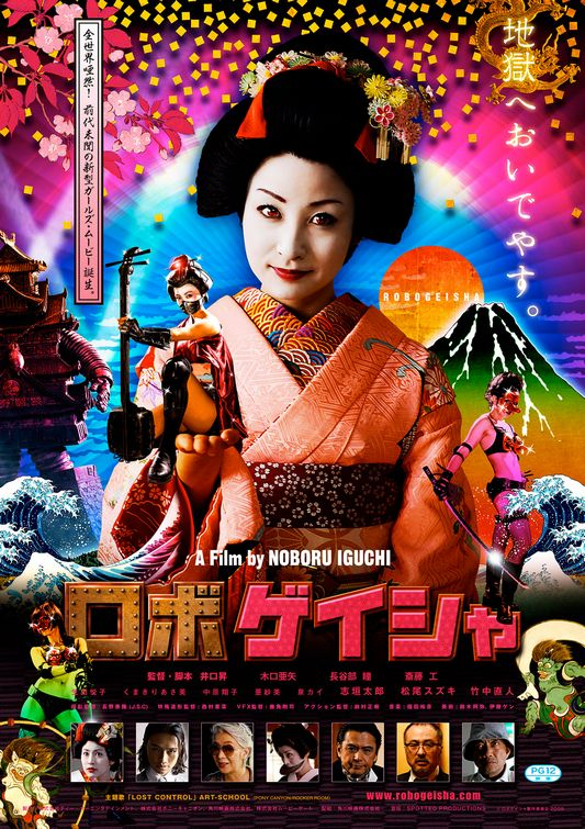 Robo Geisha movie poster 01